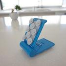 台灣製造 珍愛Life+ 多角度強力吸盤手機支架(蔚海藍)