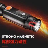 迷你小手電筒強光充電超亮多功能家用戶外led防水5000特種兵微型 開學季特惠