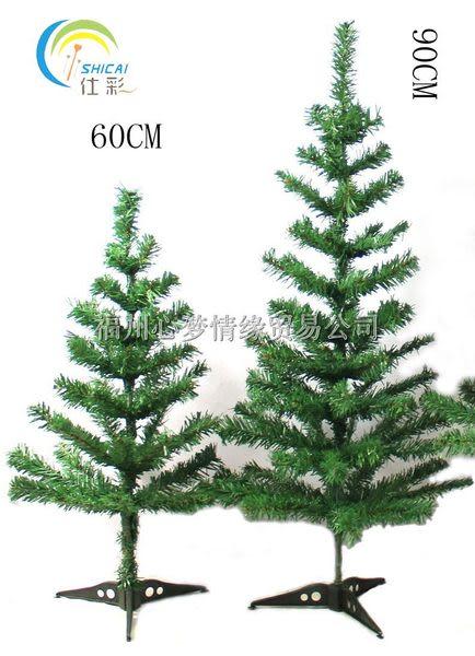 聖誕用品 聖誕節道具 90CM聖誕樹 綠色聖誕樹70T