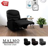 【JUSTBUY】馬爾默電動沙發躺椅-DS0018亞麻灰