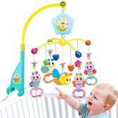 源樂堡新生嬰兒寶寶床鈴3-6-12個月玩具音樂旋轉床頭鈴搖鈴0-1歲【萬聖節88折