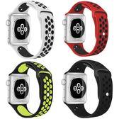 apple watch表帶 蘋果手表表帶iwatch2/3/4代 適用耐克運動硅膠款 遇見生活