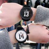 早安晚安原宿風時尚潮流復古簡約中學生男女情侶手錶  良品鋪子