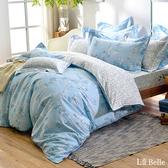 義大利La Belle《晨曦序語》特大純棉防蹣抗菌吸濕排汗兩用被床包組