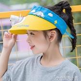 兒童帽子可充電帶風扇大檐空頂帽卡通寶寶出游太陽帽男女童遮陽帽 母親節禮物
