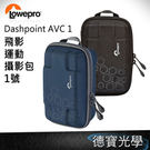 Dashpoint AVC 1 飛影運動攝影包1號 【Gopro系列】