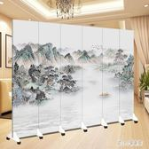 新中式山水畫浴室客廳臥室隔斷屏風折疊可移動防水布推拉伸縮折屏   LN4939【甜心小妮童裝】
