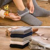 襪子男士加絨加厚中筒襪棉襪冬季防臭運動襪潮長筒襪秋冬款毛襪子 千惠衣屋