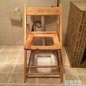 摺疊便攜 老人實木坐便椅 孕婦坐便凳子座便器馬桶? 廁所凳大便  ATF 『極有家』