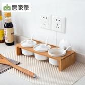 陶瓷調味罐廚房調味瓶罐三件套 家用鹽罐佐料調料罐調料盒