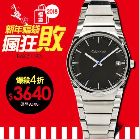CK Calvin Klein 都會菁英日期腕錶 K6K31143