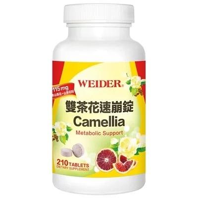 【美國威德 WEIDER】雙茶花速崩錠 - 新升級添加義大利血橙配方 400mg/錠,210錠/瓶