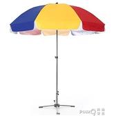 飛洋戶外遮陽傘大號雨傘擺攤傘太陽傘廣告傘印刷定制折疊圓沙灘傘 (橙子精品)