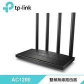 【TP-LINK】Archer A6 AC1200 雙頻 MU-MIMO Gigabit 路由器 WiFi分享器