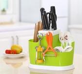 筷子筒家用刀叉勺分格筷子筒塑料多功能瀝水筷簍置物架盒 莎瓦迪卡