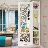 屏風 簡約門廳裝飾櫃玄關時尚客廳酒櫃鏤空雕花背景屏風隔斷客廳展示櫃T 1色