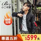情侶外套 MA1後背拉環保暖鋪棉外套飛行外套【PPK88036】