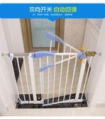寵物圍欄 嬰兒童安全門欄寶寶樓梯口欄桿防護欄廚房寵物狗狗圍欄柵欄隔離門T 尾牙