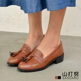 紳士鞋 復古流蘇低跟休閒鞋- 山打努SANDARU【107A337#46】