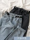 牛仔長褲小寬鬆復古直筒長褲春季2021年新款女裝韓版設計感高腰牛仔褲子 快速出貨