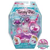 Twisty petz 寵物扭扭手鍊-閃亮亮兩入組