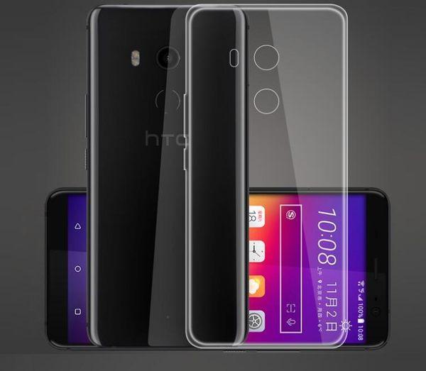 【SZ13】HTC U11手機殼 0.3mm 超薄透明軟殼 x10 a9s u ultra手機殼 U11 PLUS手機殼 One s9手機殼