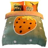冬季珊瑚絨四件套保暖法蘭絨雙面法萊絨被套床上用品igo 夏洛特居家