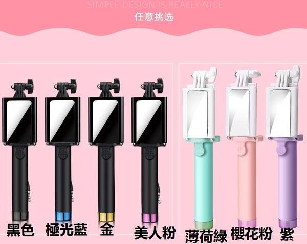 【SZ】糖果色 嫩粉色線控自拍桿 伸縮 自拍神器 自拍桿 手機支架