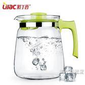 冷水壺耐熱玻璃冷水壺扎壺大容量家用涼白開水壺防爆果汁壺泡茶壺杯套裝