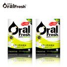 Oral Fresh 歐樂芬天然口腔保健液/漱口水 旅行包 20ml*10包(兩件組) 牙周病預防專利