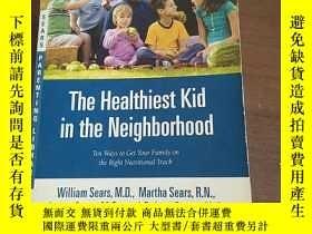 二手書博民逛書店The罕見Healthiest Kid in the Neigh