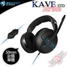 [ PC PARTY ] 德國冰豹 ROCCAT Kave XTD Stereo 2聲道 電競 耳機麥克風