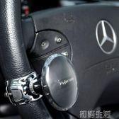 汽車轉輪方向盤助力器 車用助力球省力球器HP-3489 初語生活館