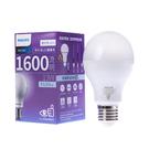 飛利浦LED超極光球型燈泡13瓦晝光色...