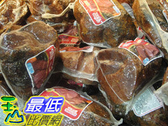 [COSCO代購] 需低溫配送無法超取 富統胡椒燒烤牛排1公斤_C20136