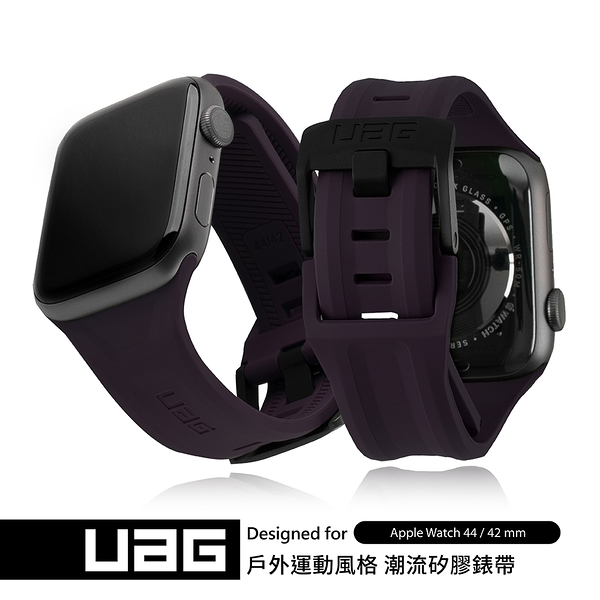 UAG Apple Watch 42/44mm 潮流矽膠錶帶-紫