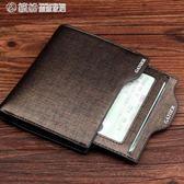 男士短款拉錬錢包駕駛證駕照錢夾正韓休閒商務青年男生皮夾卡包 「繽紛創意家居」