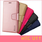 【萌萌噠】HTC U11 (5.5吋)  韓曼小羊皮側翻皮套 帶磁扣 帶支架 插卡 全包矽膠軟殼 手機殼 皮套