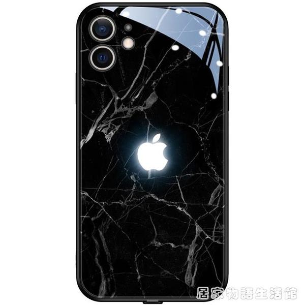 紫色大理石適用于蘋果12手機殼iphone12promax套11pro新款12mini高級感 居家物语