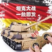 禮物遙控坦克可開炮履帶式充電動超大號對戰模型大炮兒童玩具男孩汽車 育心館 雙十一特惠
