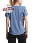速乾T恤 大碼運動上衣女寬鬆跑步胖mm速乾T恤瑜伽短袖夏薄款跑步健身服 薇薇99免運