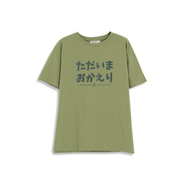 Queen Shop【01037593】日文字小花印花短T 三色售*現+預*