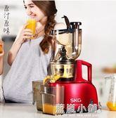大口徑原汁機 商用 小型多功能榨汁機商用果蔬多功能果汁機QM 藍嵐