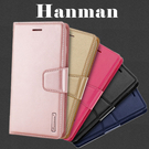 【Hanman 仿羊皮】紅米5 Plus 5.99吋 斜立支架皮套/側掀保護套/手機套/Mi Max Xiaomi MIUI 小米手機-ZW