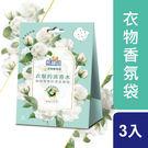 熊寶貝衣物香氛袋 經典山茶花 21G...