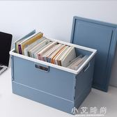 可摺疊書箱子收納箱裝書本學生教室高中收納盒宿舍收納神器 小艾時尚.NMS
