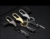 鑰匙圈寶馬鑰匙扣男士可愛創意鑰匙圈環帶指甲刀個性多功能汽車女