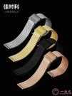 錶帶 佳時利鋼錶帶dw男錶鏈女不銹鋼金屬米蘭鋼帶代用蘋果羅西尼天王等