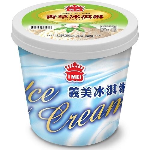 【免運冷凍宅配】義美桶裝冰淇淋-香草500g*12桶【合迷雅好物超級商城】