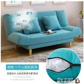億家達小戶型布藝沙發可摺疊客廳整裝懶人沙發單人雙人摺疊沙發床 魔方數碼館WD